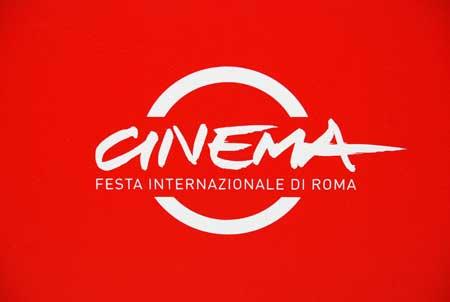cinefestroma