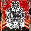 EugenioFinardi_40anni di musica ribelle_Tour (1)